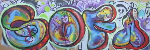 studio ISM graffiti wall (large view)