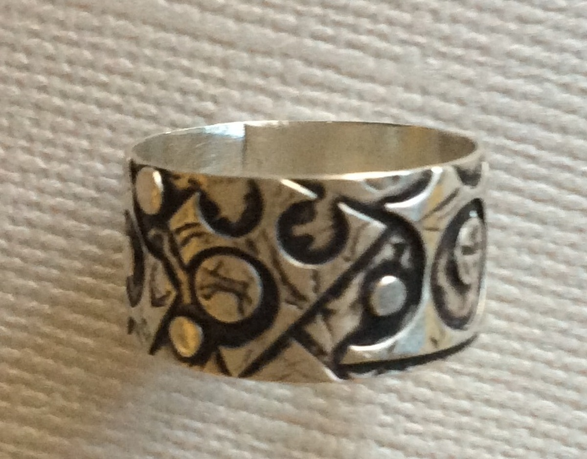 Silver Patchwork Ring (large view)