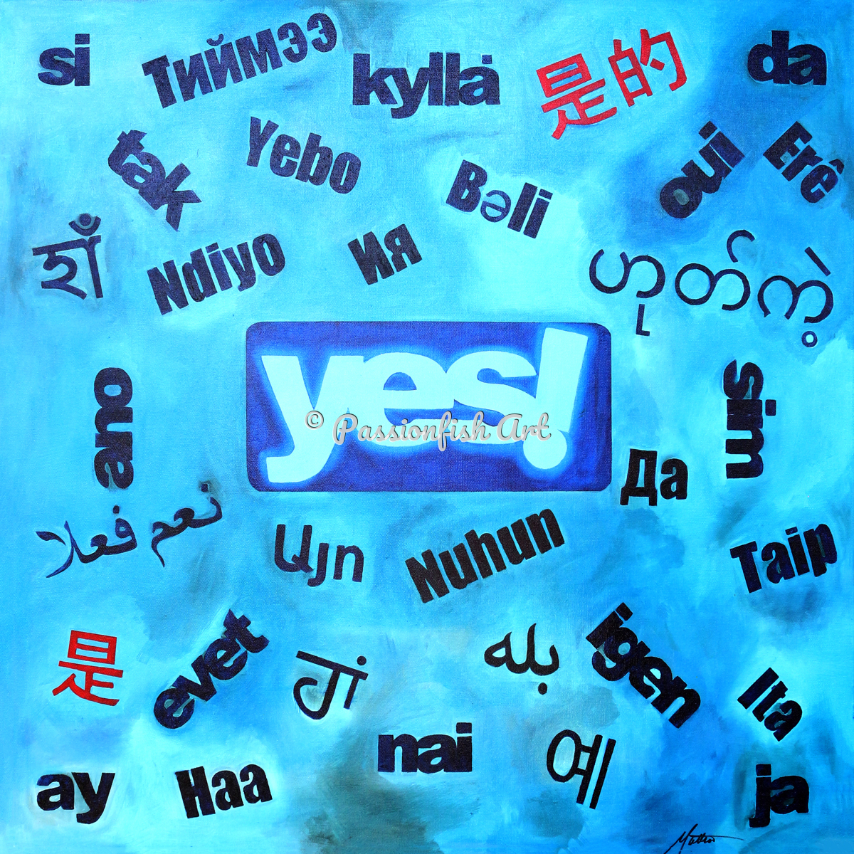 YES! (large view)