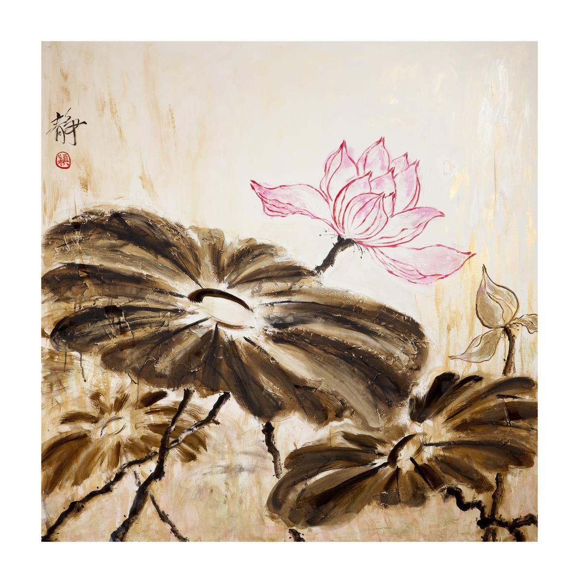 Lotus Tranquility I (large view)